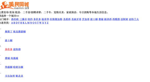 Meimin Website in Chinese | Project by Sheri Rosalia | Data Engineer | Data Analyst | Data Scientist